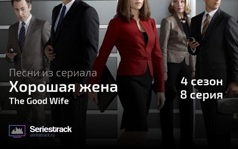 Сериал Extra English  Сериал на английском  Englishfoxru