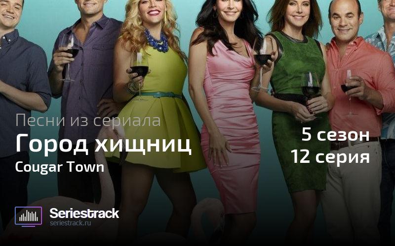 Сериал Восьмидесятые Смотреть онлайн 6 сезон